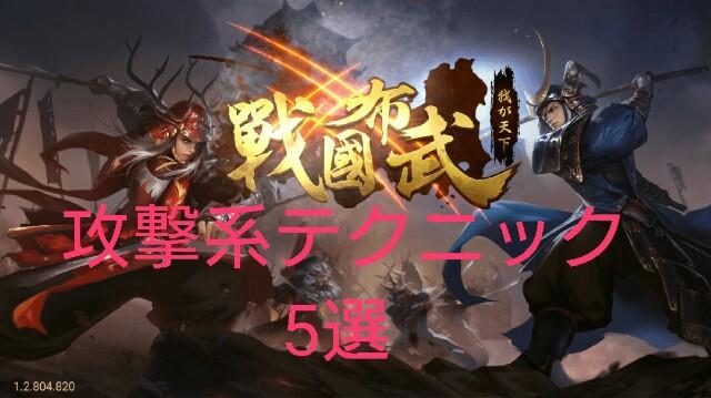 f:id:Yukidoke:20190611080845j:image