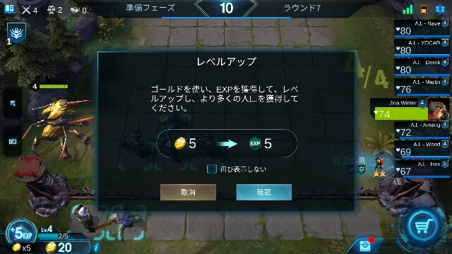 f:id:Yukidoke:20190612155054j:image