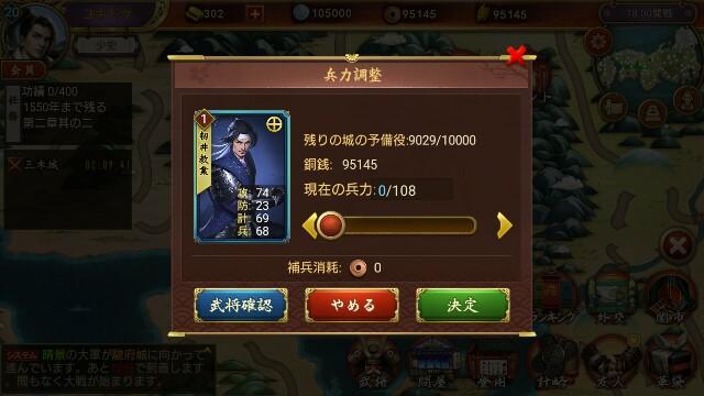 f:id:Yukidoke:20190613172637j:image