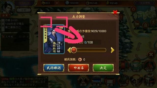 f:id:Yukidoke:20190613173403j:image