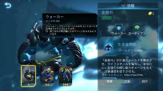 f:id:Yukidoke:20190614162651j:image