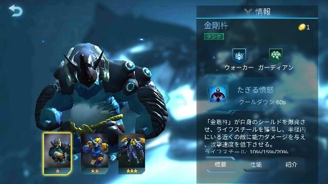 f:id:Yukidoke:20190614165149j:image