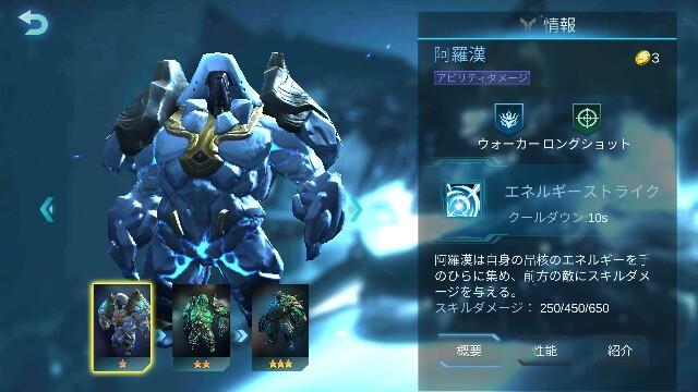 f:id:Yukidoke:20190614165203j:image