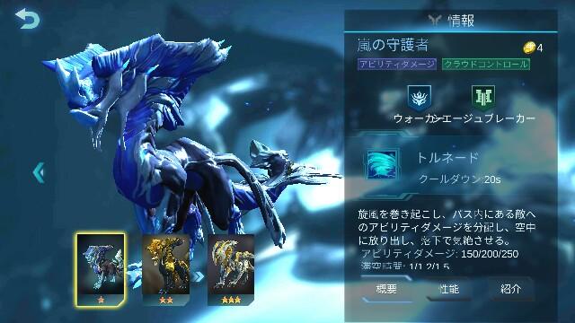 f:id:Yukidoke:20190614165213j:image