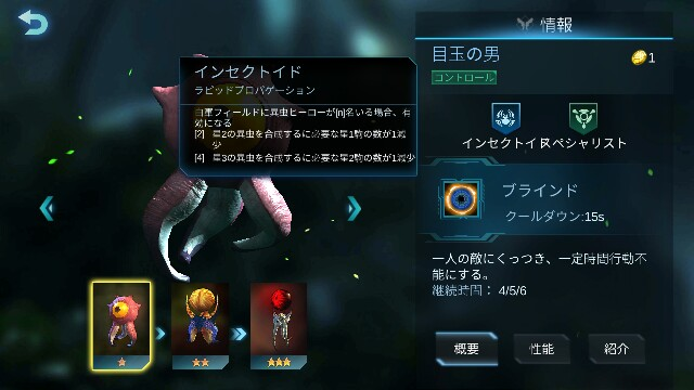 f:id:Yukidoke:20190616001159j:image