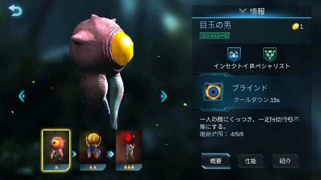 f:id:Yukidoke:20190616004151j:image