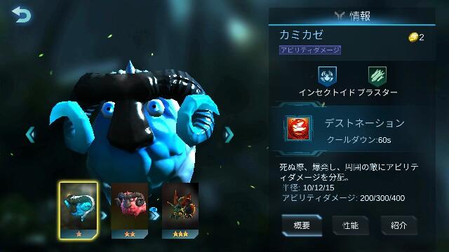 f:id:Yukidoke:20190616004204j:image