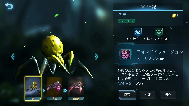 f:id:Yukidoke:20190616004216j:image