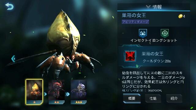f:id:Yukidoke:20190616004228j:image