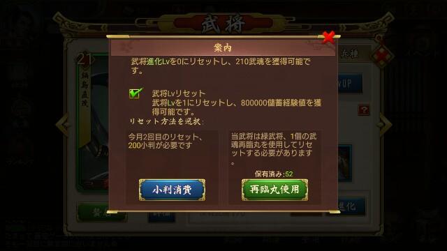 f:id:Yukidoke:20190617082418j:image