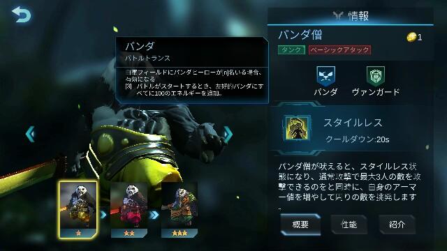 f:id:Yukidoke:20190617142655j:image