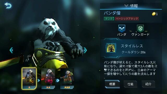 f:id:Yukidoke:20190617150159j:image