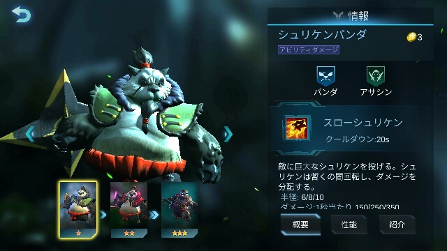 f:id:Yukidoke:20190617150211j:image