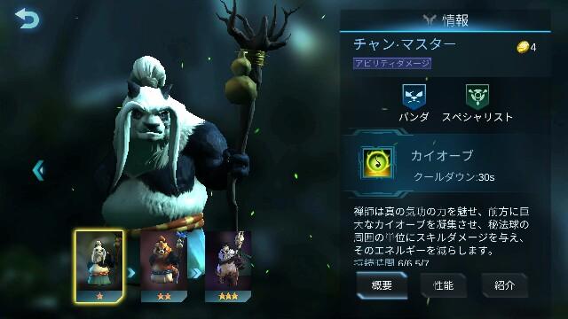 f:id:Yukidoke:20190617150222j:image