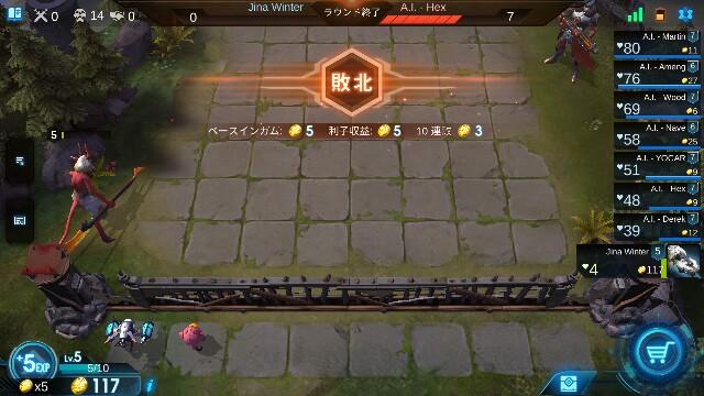 f:id:Yukidoke:20190618165421j:image