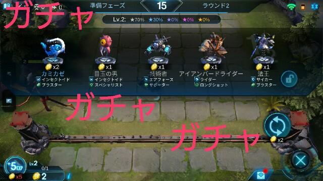 f:id:Yukidoke:20190619193905j:image