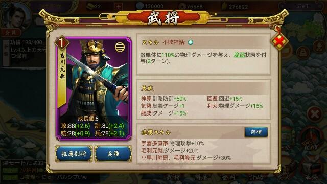 f:id:Yukidoke:20190621224830j:image