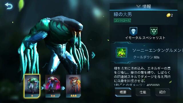 f:id:Yukidoke:20190630080022j:image