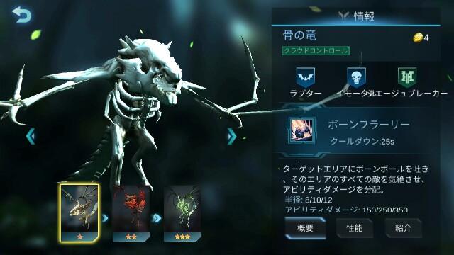 f:id:Yukidoke:20190630080036j:image