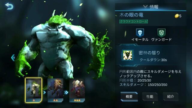 f:id:Yukidoke:20190630080046j:image