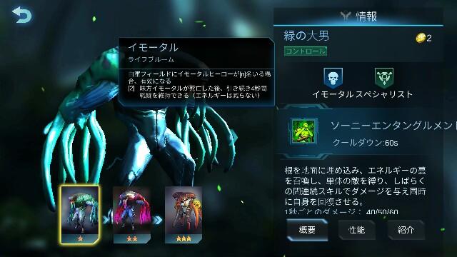 f:id:Yukidoke:20190630080400j:image