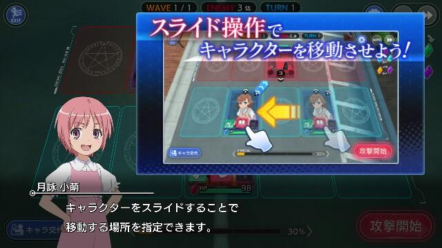 f:id:Yukidoke:20190704173124j:image
