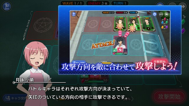 f:id:Yukidoke:20190704173459j:image