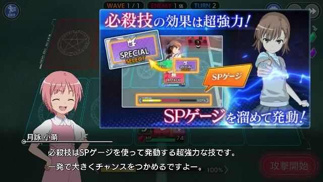 f:id:Yukidoke:20190704174012j:image