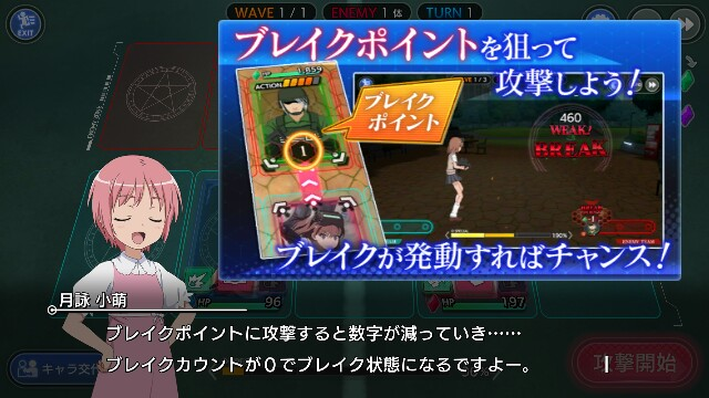 f:id:Yukidoke:20190704215223j:image