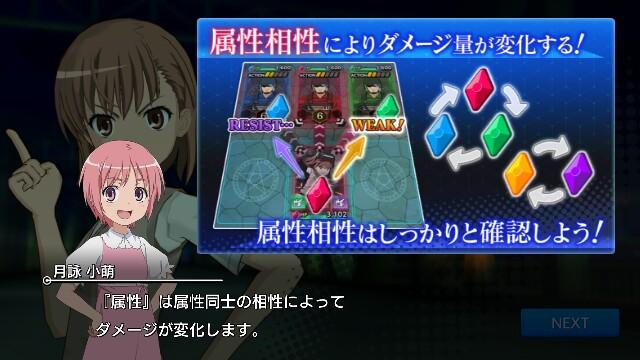 f:id:Yukidoke:20190704215242j:image