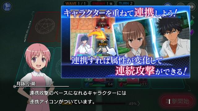 f:id:Yukidoke:20190704220727j:image