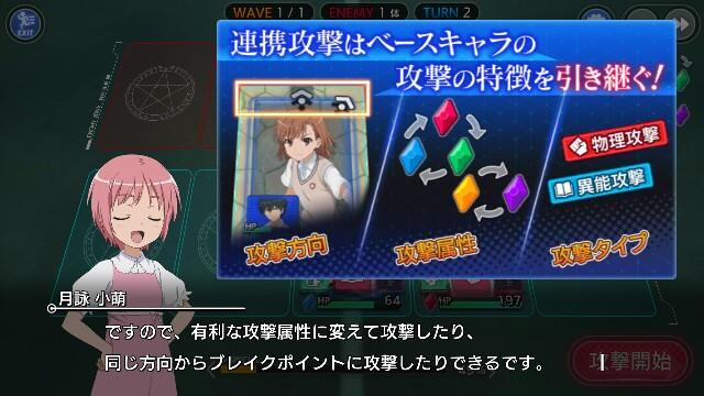 f:id:Yukidoke:20190704221054j:image