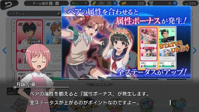 f:id:Yukidoke:20190704222418j:image