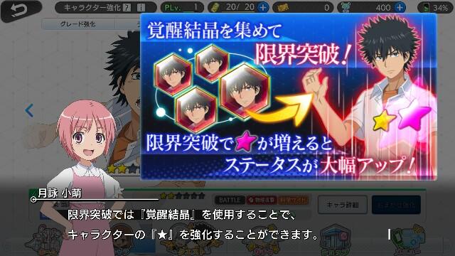 f:id:Yukidoke:20190706151155j:image