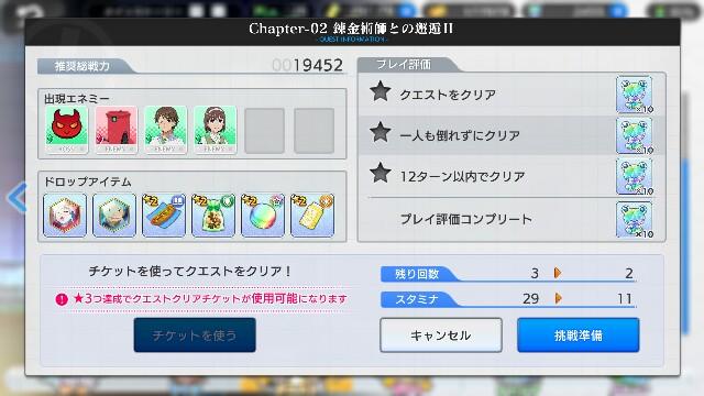 f:id:Yukidoke:20190706185241j:image