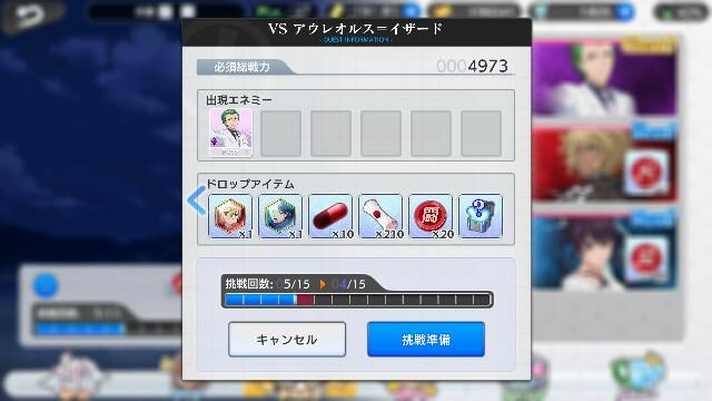 f:id:Yukidoke:20190706190119j:image
