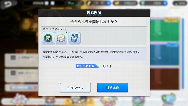 f:id:Yukidoke:20190706190131j:image
