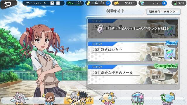 f:id:Yukidoke:20190707135856j:image