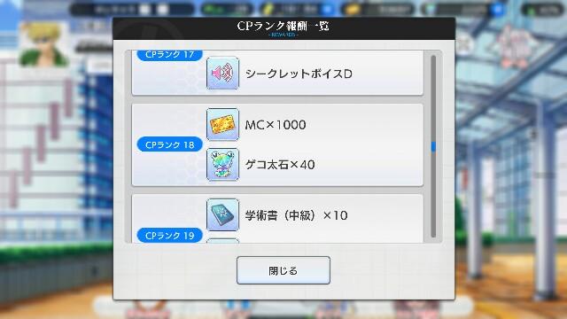 f:id:Yukidoke:20190707141510j:image