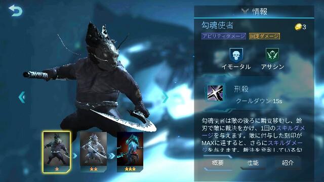 f:id:Yukidoke:20190707155513j:image