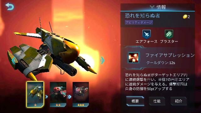 f:id:Yukidoke:20190707162523j:image