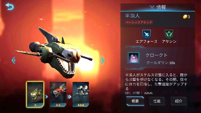 f:id:Yukidoke:20190707162533j:image