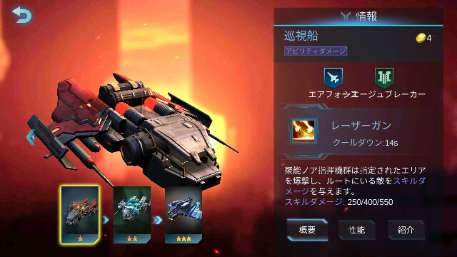 f:id:Yukidoke:20190707162543j:image