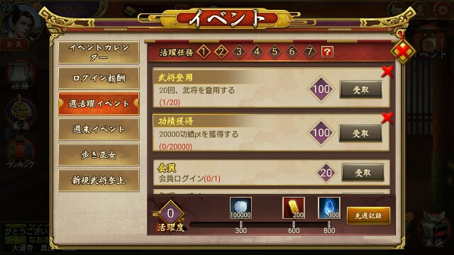 f:id:Yukidoke:20190708201840j:image