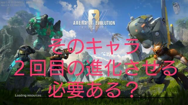 f:id:Yukidoke:20190709204550j:image