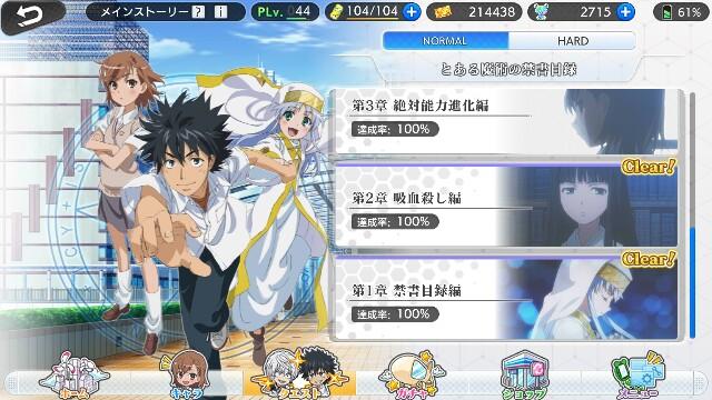 f:id:Yukidoke:20190710220855j:image