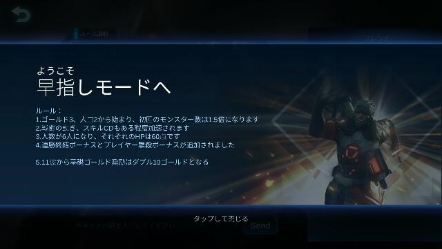 f:id:Yukidoke:20190715132457j:image