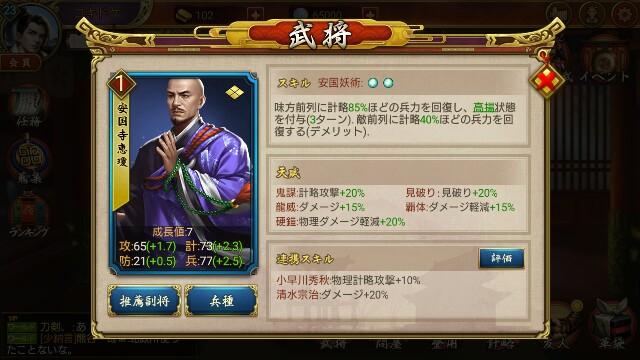 f:id:Yukidoke:20190715170833j:plain