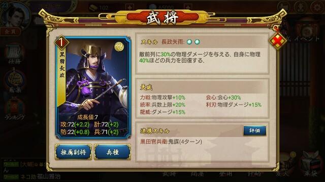 f:id:Yukidoke:20190715170850j:plain