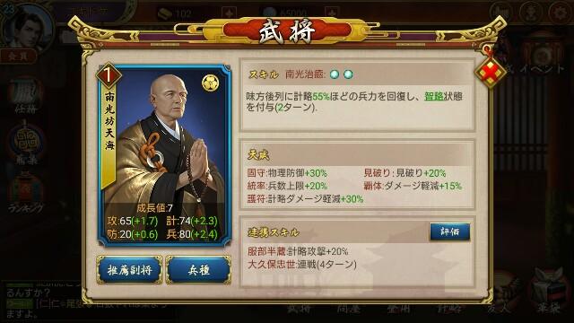 f:id:Yukidoke:20190715170910j:plain